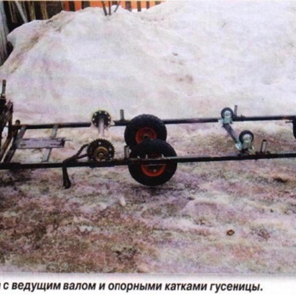 Снегоход своими руками схема изготовления