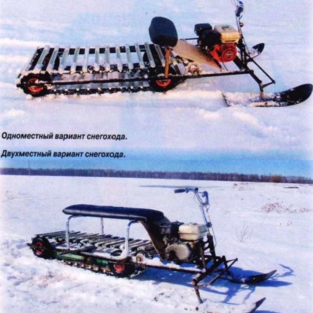 Снегоход своими руками из мотоблока 74