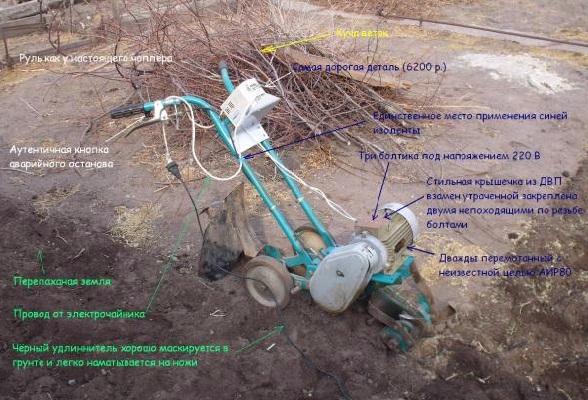 Как сделать электрический культиватор